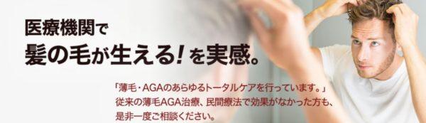 横浜中央クリニック 【総合美容クリニック・評価口コミ、アクセス、費用】