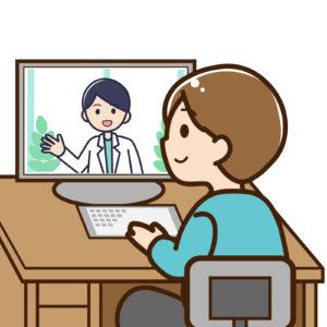 オンライン・ネット診療はどうなのか?